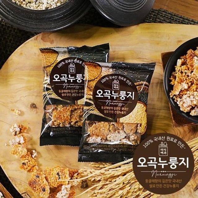 (방송에서만) [미식백과] 100% 국내산 오곡누룽지 77봉 (봉당 60g)