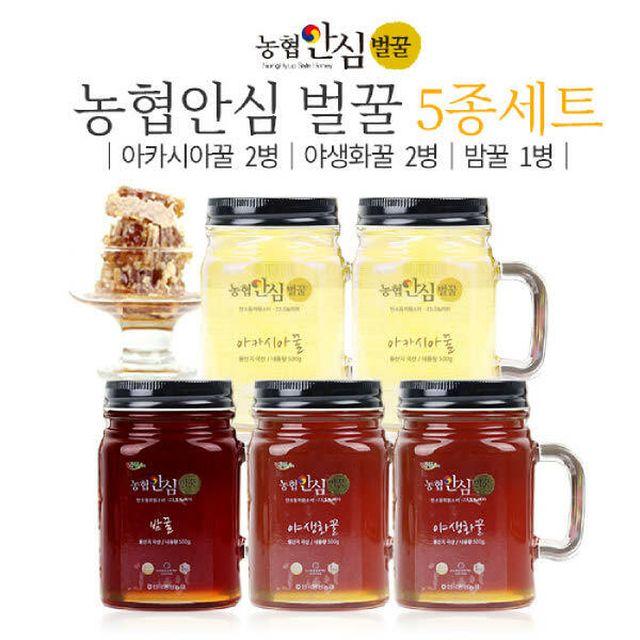 한국양봉농협 농협안심벌꿀 5병세트(아카시아꿀 2병+ 야생화꿀2병+ 밤꿀1병)