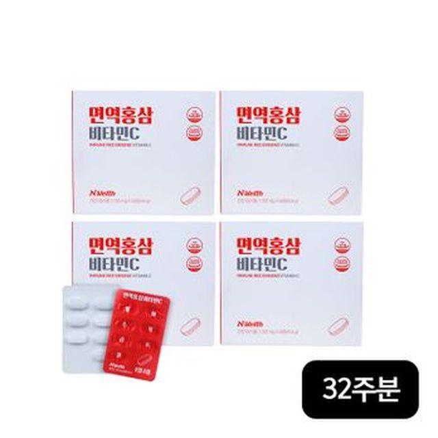 [현대카드5%할인]엔웰스 면역홍삼비타민C 4박스/32주분
