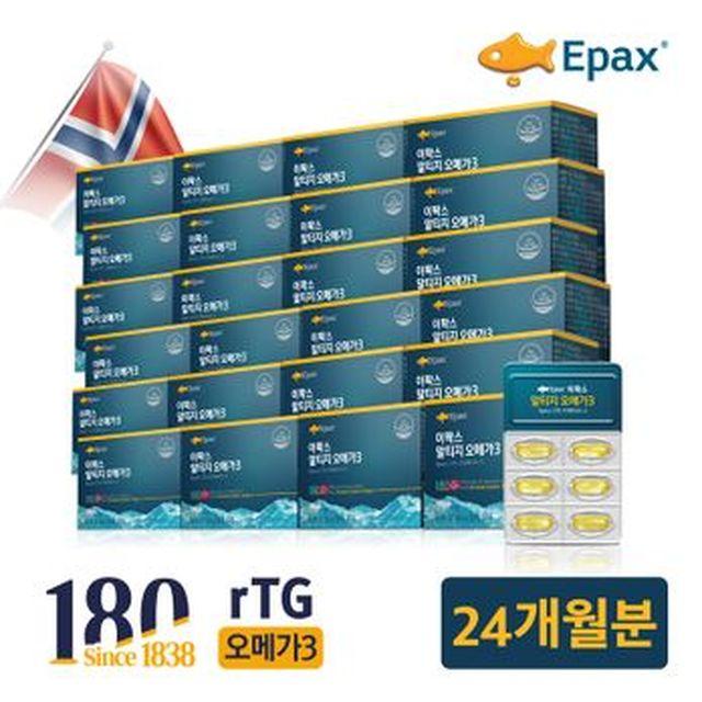 Epax 이팍스 알티지 오메가3 24박스