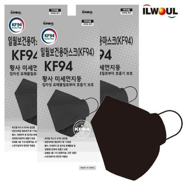 일월 KF 94 마스크(총300매).. 미세먼지차단 / KF 94 / 의약외품