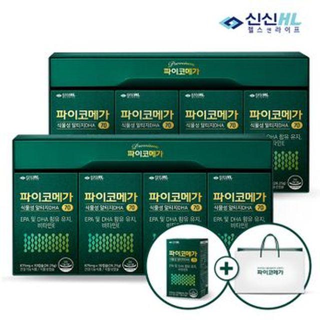 [10%할인](일)파이코메가70 DHA 9박스+쇼핑백 2장