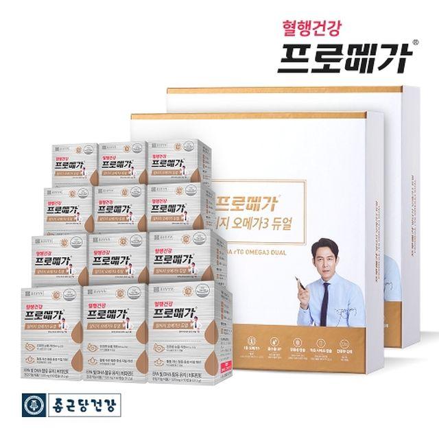 [5월 한정] 종근당건강 프로메가 알티지 오메가3 듀얼 12개월분 (선물패키지) + 쇼핑백 2장