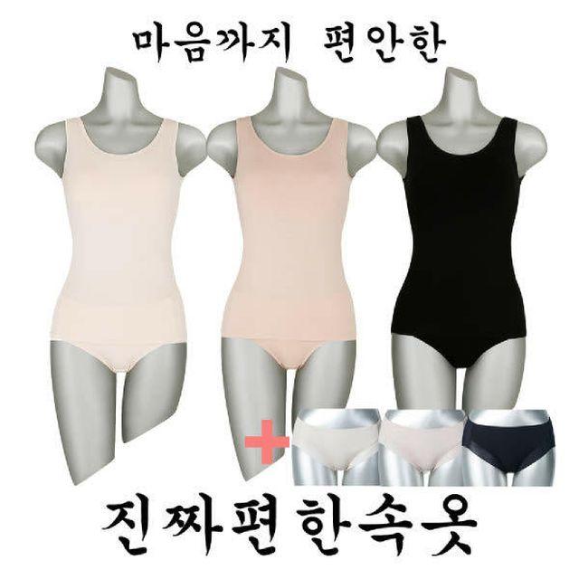 [진짜편한속옷] 21SS 속편한 브라탑 컬렉션 시즌 4