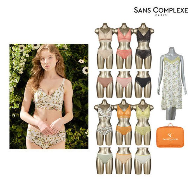 SANS COMPLEXE 2021 Blomming Day 리미티드에디션 20종