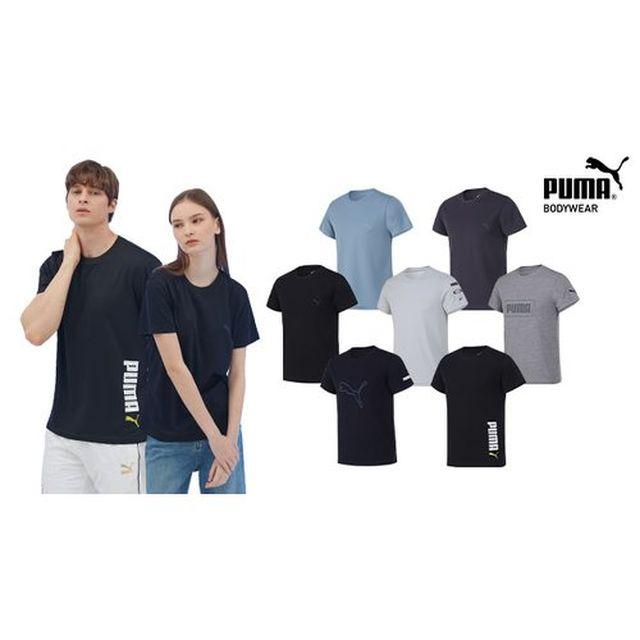 [푸마] (9차) 에어드라이 컴포트 언더셔츠 7종 패키지