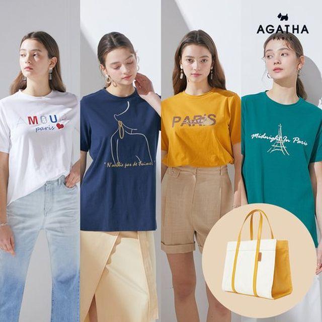 [아가타] 21SS 세미 플레어 프렌치 아트웍 티셔츠 4종 세트(방송에서만 캔버스백)