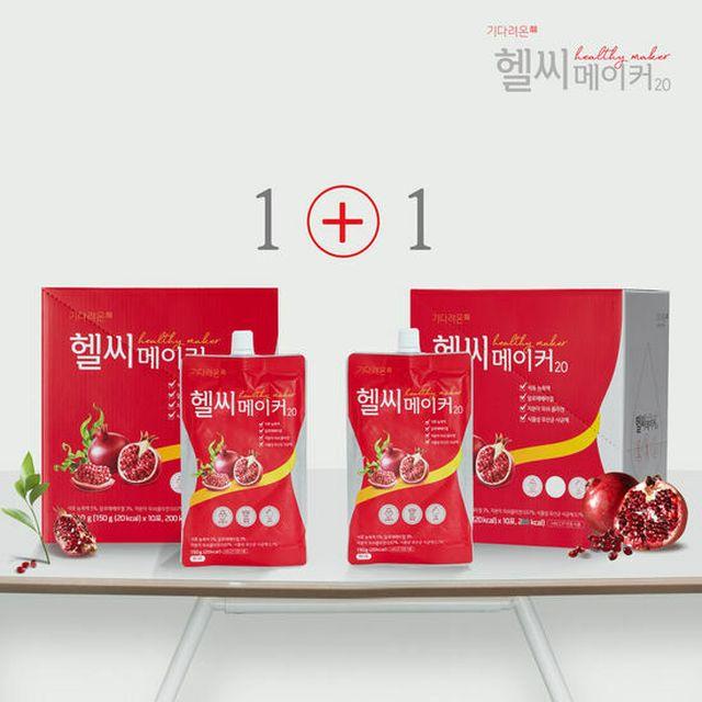 기다려온 헬씨메이커 20 석류 콜라겐 곤약 젤리 6박스
