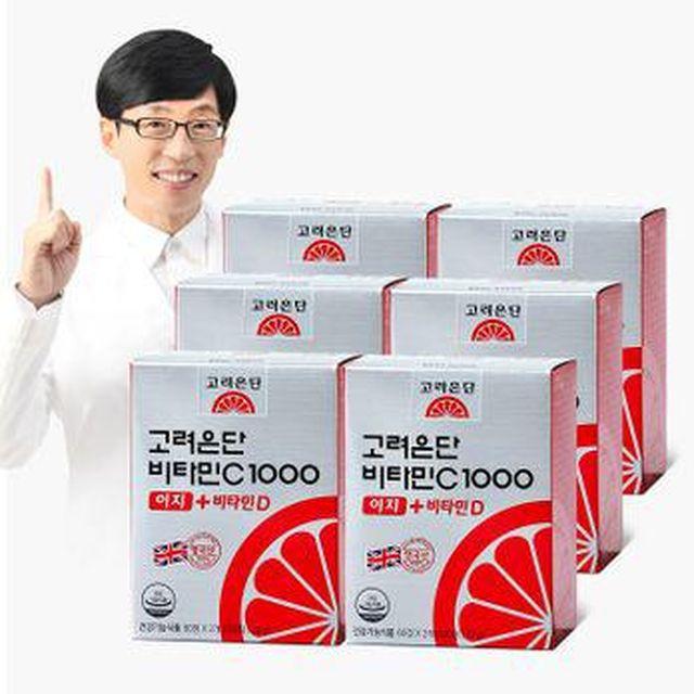 [롯데카드7%할인]고려은단 비타민C1000이지+비타민D 6박스/12개월분+쇼핑백 2장