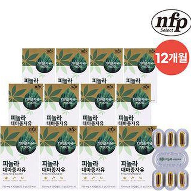 NFP 피놀라 대마종자유 12박스