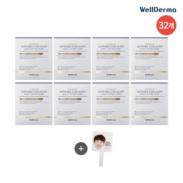[WellDerma] 웰더마 프리미엄 콜라겐 마스크팩 32매 + 체험분 1매 + 이찬원 손거울 패키지