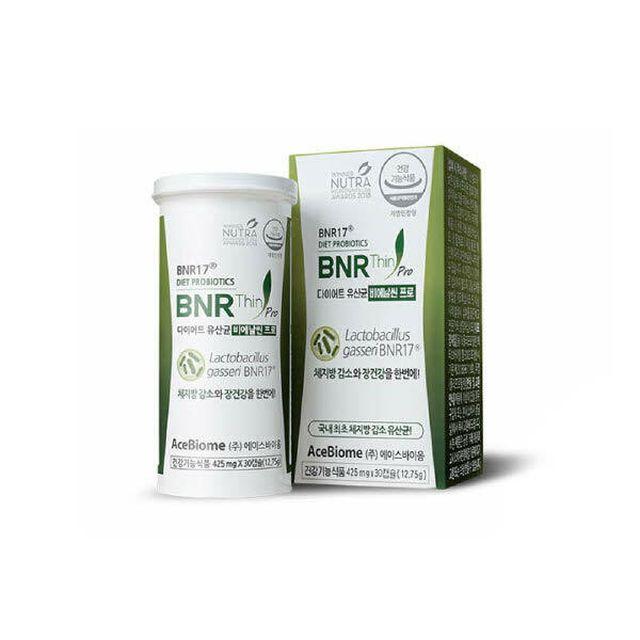 (미리주문)비에날씬 프로(BNR 17) * 3BOX(90일분)