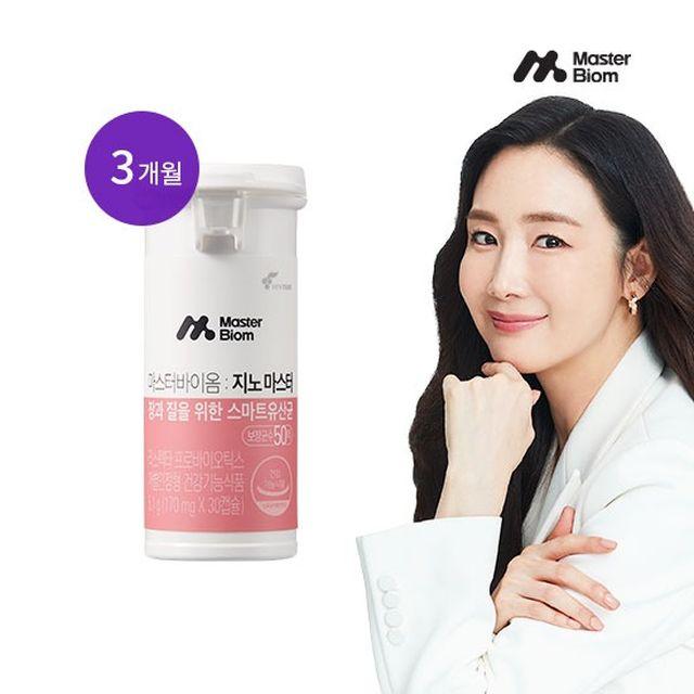 [Live]15일개선 여성 질건강유산균 리스펙타 지노마스터 3개월