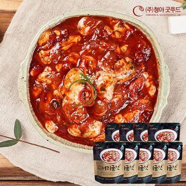 [국민카드5%할인]청아찬 서산식 어리굴젓 9팩