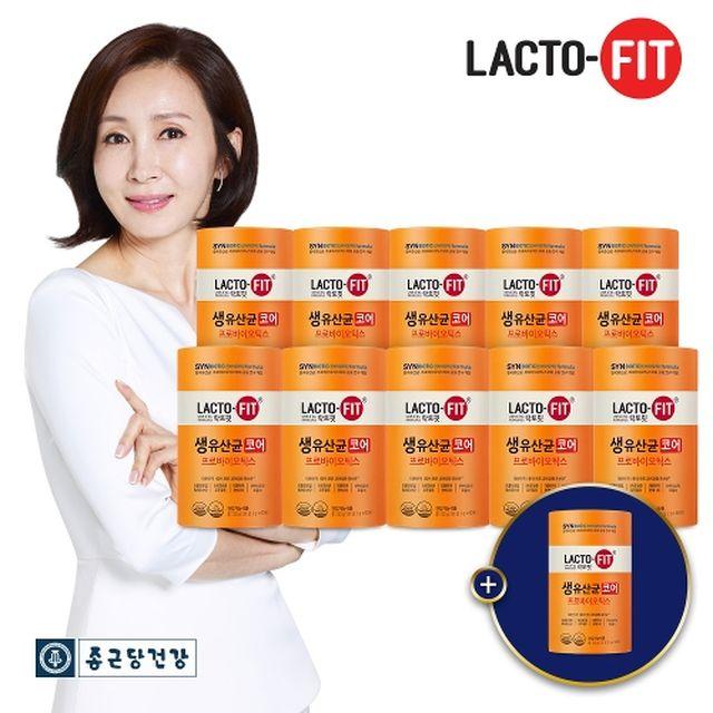 [방송에서만] 종근당건강 락토핏 코어 10통(600포) + 1통(60포) 더!