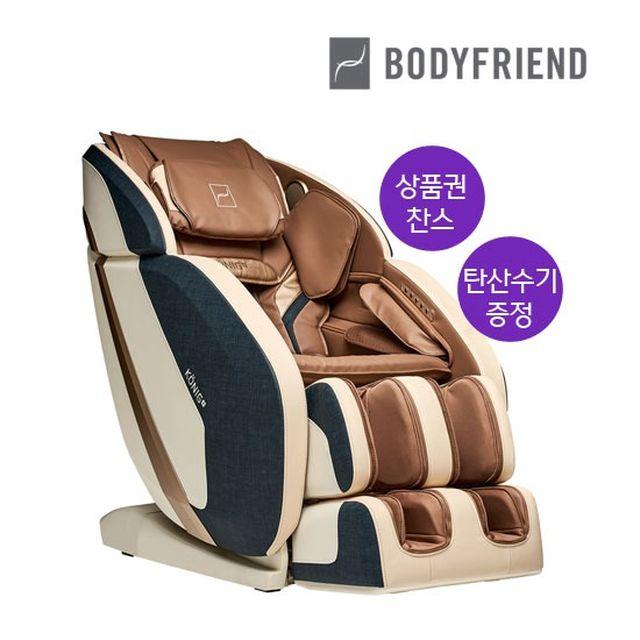 [단독+제휴2만원대] 바디프랜드 안마의자