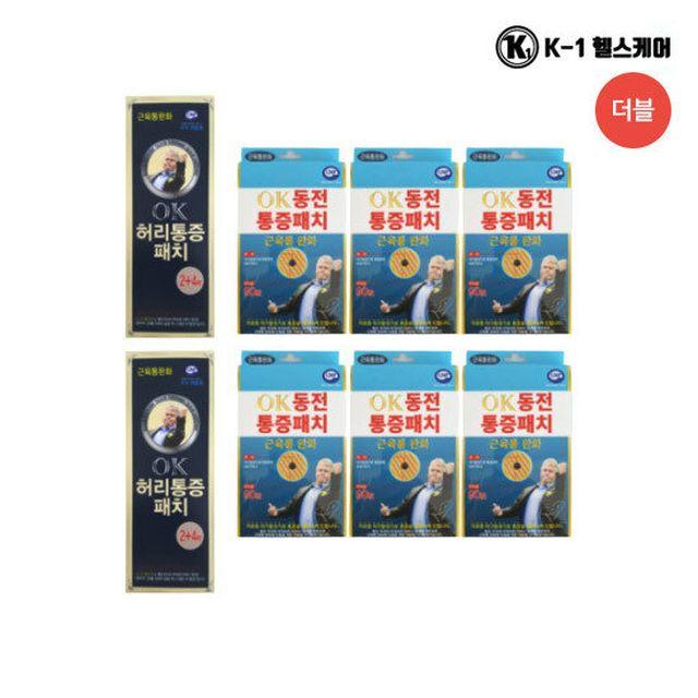 [더블]히딩크 OK 근육통완화 동전패치 90개*6박스 (총540개) + 허리패치 12매(리필 8매 포함)