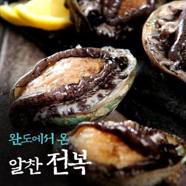 ★전복으로 여름 준비! 특대 사이즈★ 완도 활전복 20미(미당 80~90g)