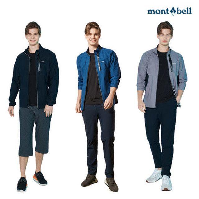 몽벨 남성 하이브리드 트랙수트 4종(자켓+티셔츠+롱팬츠+7부팬츠)