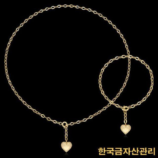 한국금자산관리(KGAM) 18K 미러하트 목걸이+팔찌 세트
