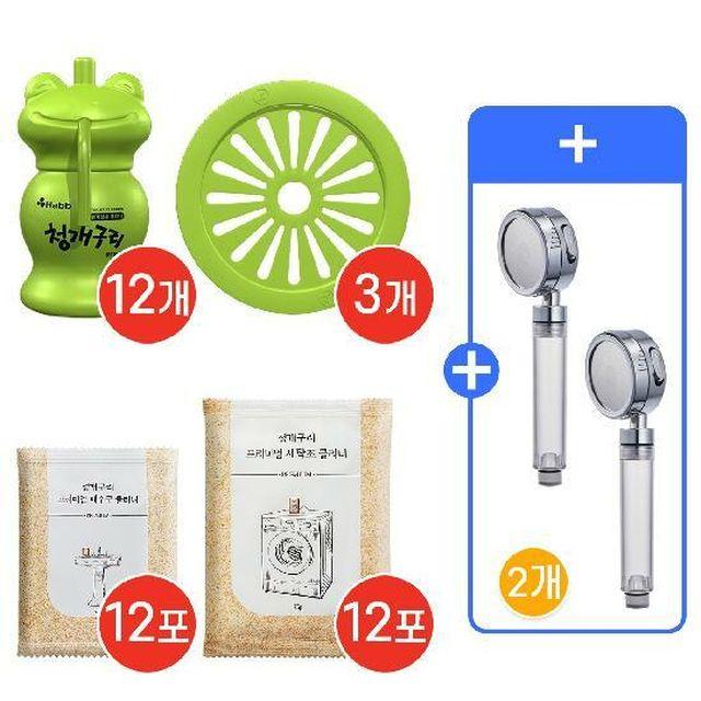 [현대5%할인]하비비 청개구리 클리너(변기/싱크대/세탁조/배수구)+필터샤워기.