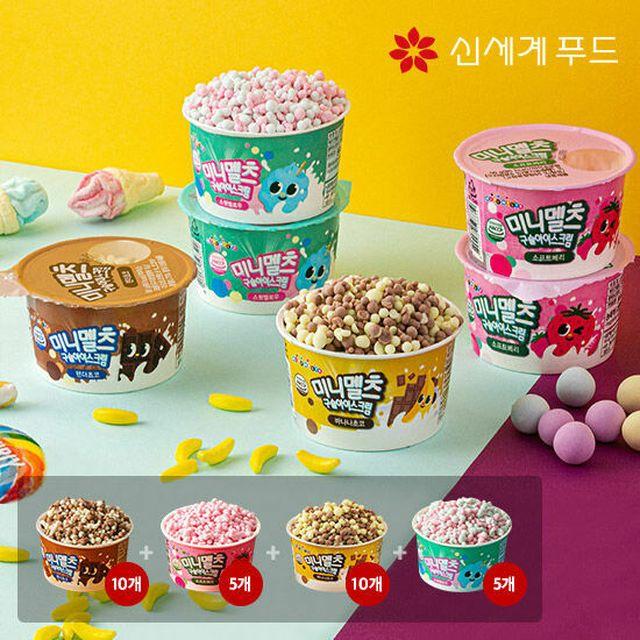 유기농 원유로 만든 미니멜츠 구슬아이스크림 4종 총 30개