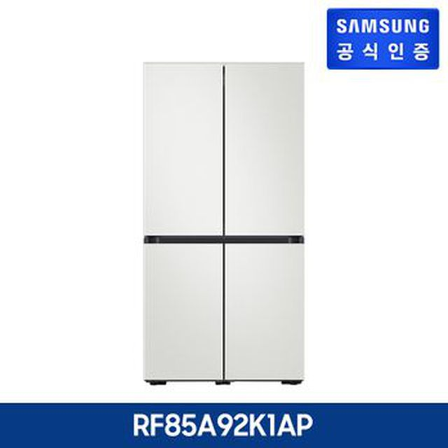 1등급 5도어 삼성 BESPOKE 냉장고 (RF85A92K1AP)+전자레인지