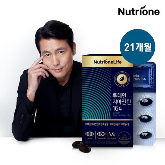 뉴트리원루테인지아잔틴164(21개월분)+쇼핑백2장