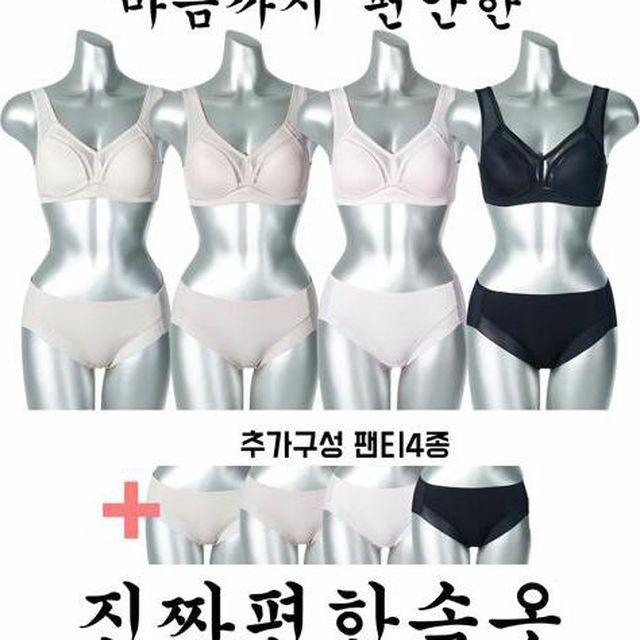 [진짜편한속옷] 21SS 프리무빙 브라팬티 컬렉션 시즌 8 (12종)