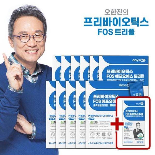 [Hmall]프리바이오틱스 FOS 트리플 (4.3g*30포)*11박스(11개월)+체험분10포