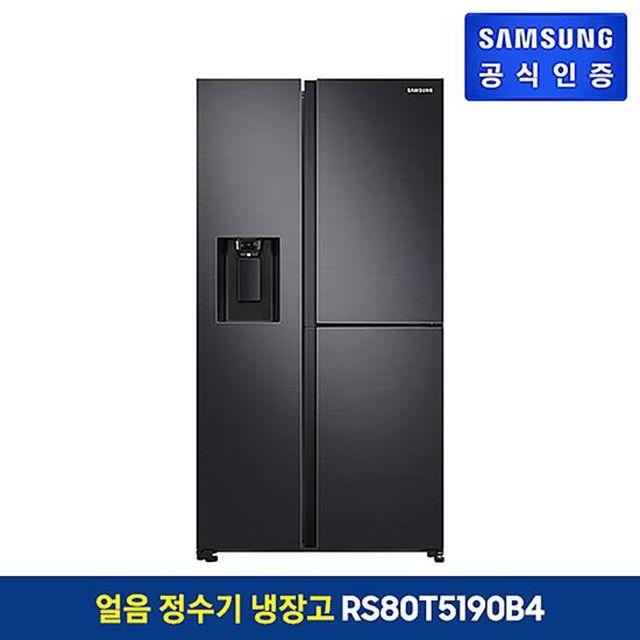 삼성 양문형 정수기 냉장고 3도어 푸드쇼케이스 [RS80T5190B4]