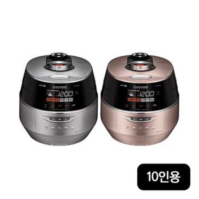 쿠쿠 IH 에코 트윈프레셔 10인용(CRP-FHTS107FG/FS)+스탠냄비 2종+원형 밀폐용기 5P+귀리쌀 200g+이중모션패킹