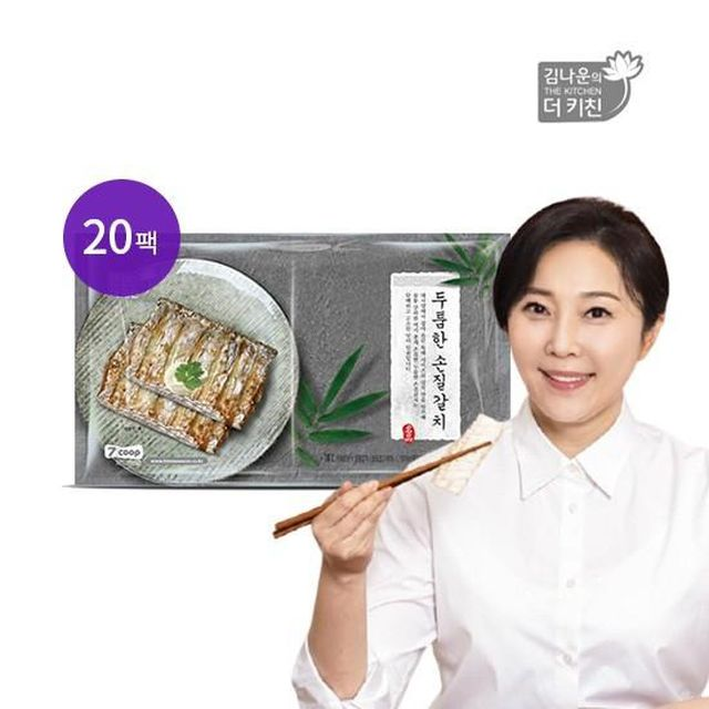 [김나운더키친] 두툼한 손질갈치 40토막_총 4kg