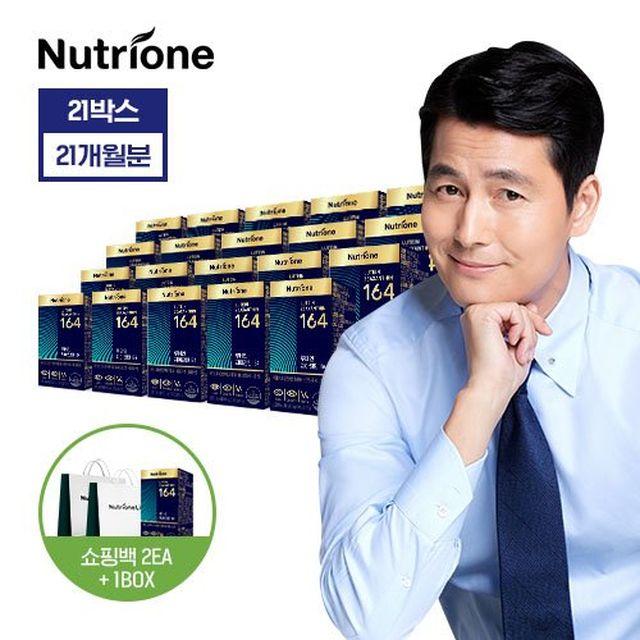 [특집구성]정우성 루테인지아잔틴164 20박스+1박스+종이백2장