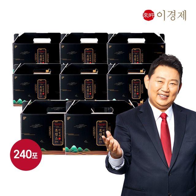 [래오이경제] 흑염소 진액 8박스 (70ml*30포*8박스/240포)