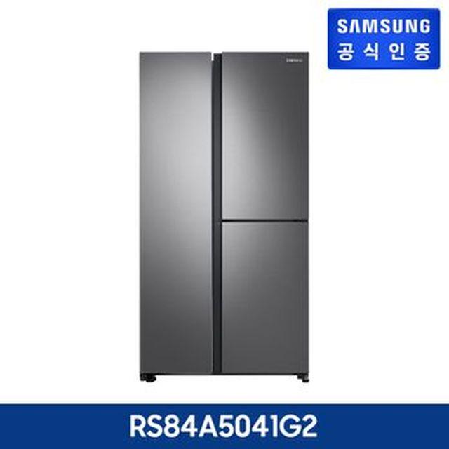 [국민카드5%할인]삼성 3도어 푸드쇼케이스 메탈실버 냉장고(RS84A5041G2)+삼성 청소기