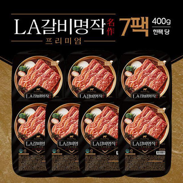 김나운더키친 LA갈비 명작 프리미엄 7팩 팩당400g 총2.8kg