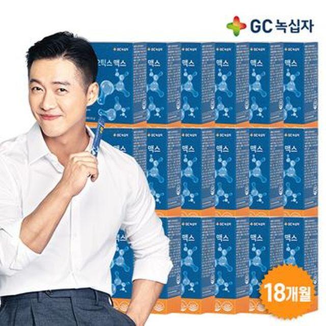 GC녹십자 포스트바이오틱스 맥스 18박스+무료체험분 5포