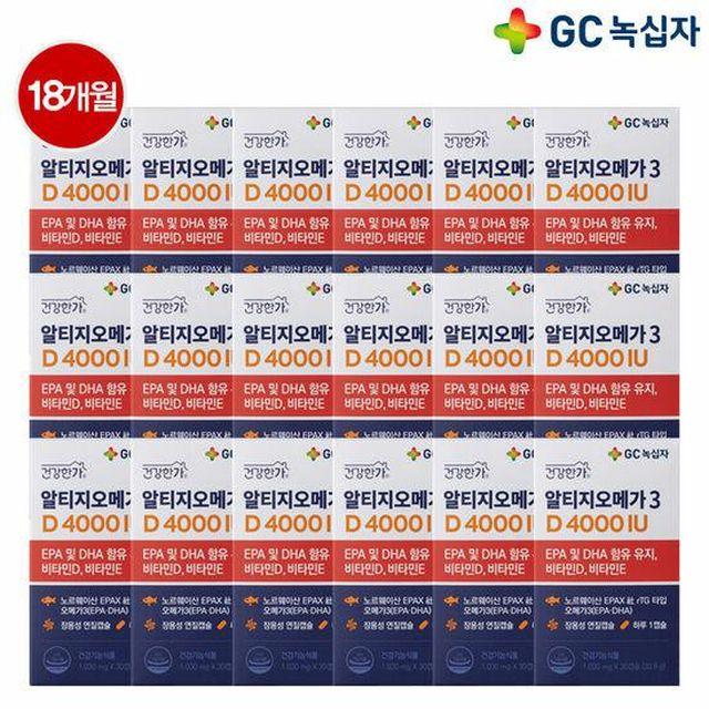 GC녹십자 알티지오메가3 18박스(18개월분)