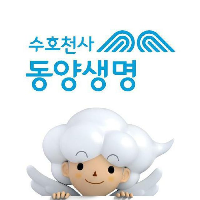 동양생명 수호천사 실속 하나로 암보험 (0726.김.김)(건)