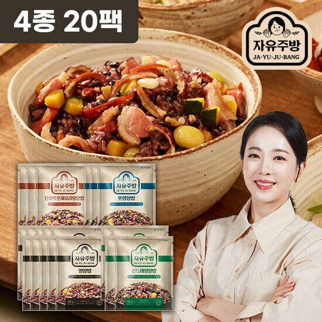 박은영 자유주방 영양밥 4종 20팩 180g(기본10+곤드레4+톳3+훈제오리3)