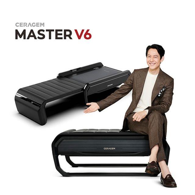 최신상 세라젬 홈헬스케어 의료가전 마스터 V6