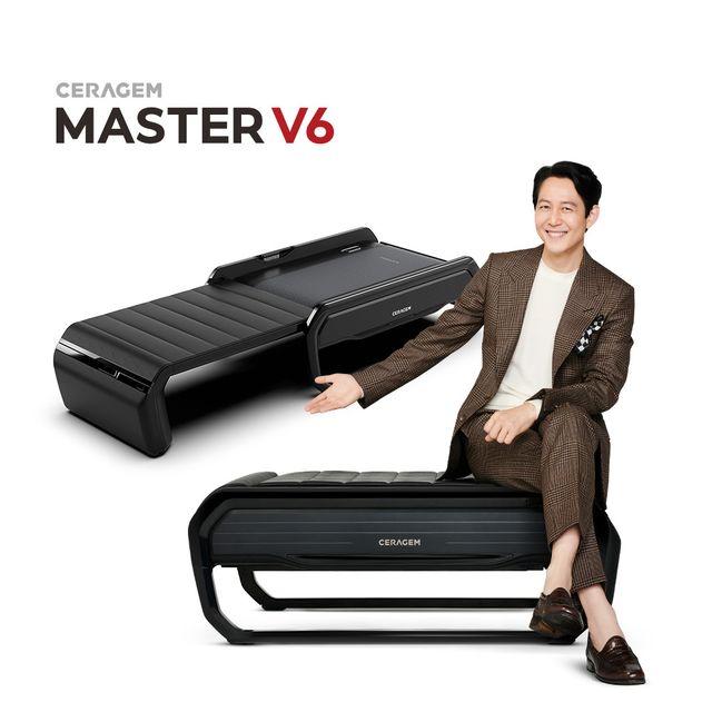 [상담예약]세라젬 마스터V6
