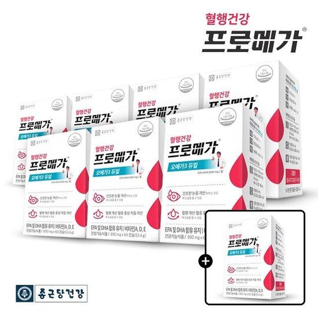 ● [단 하루 한박스 더!] 종근당건강 프로메가 오메가3 듀얼 8박스 (1박스 : 890mg*60캡슐)