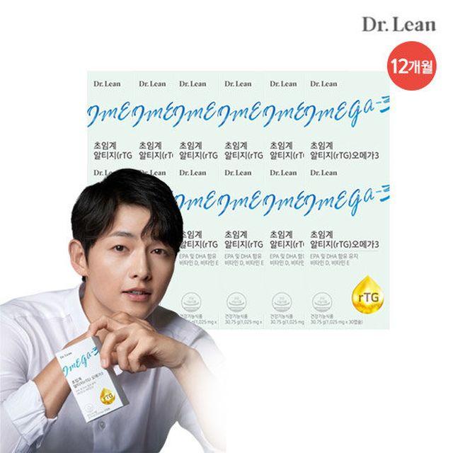 [12개월분] 닥터린 초임계 알티지오메가3 12박스