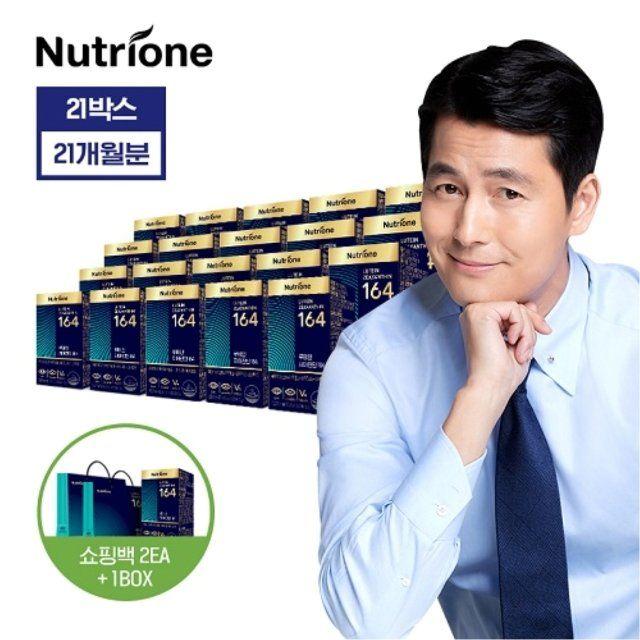 루테인 지아잔틴 164(20개월+1개월분+쇼핑백 2장)