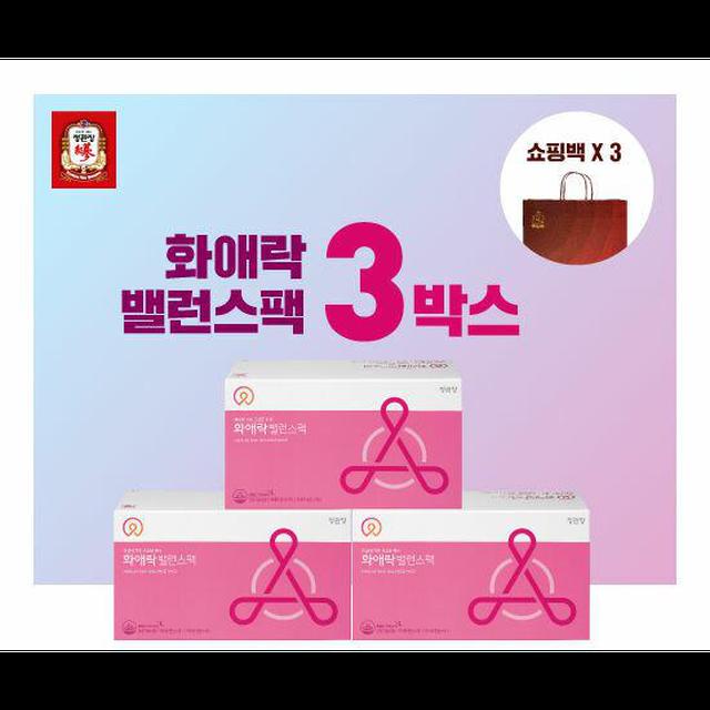 [추석특집] 정관장 화애락 밸런스팩(I+II) 3박스 쇼핑백3장까지