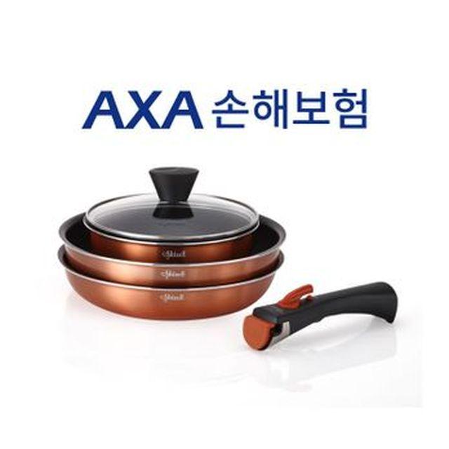 AXA손해보험(무)마일리지운전자보험(상담예약 : 그릴 or 냄비세트)