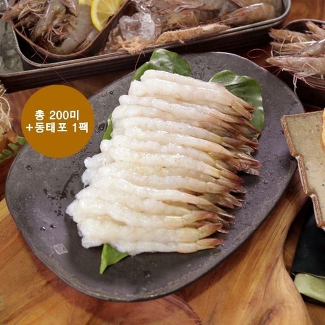 참바다 손질새우 200마리(140g(20미)*10팩) + 손질동태포 1팩(200g*1팩)