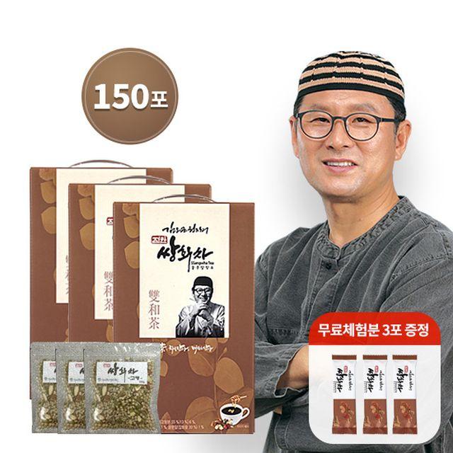 [방송혜택]김오곤 원장의 진한 쌍화차 3박스+무료체험3포